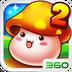 冒险王2-横版冒险游戏
